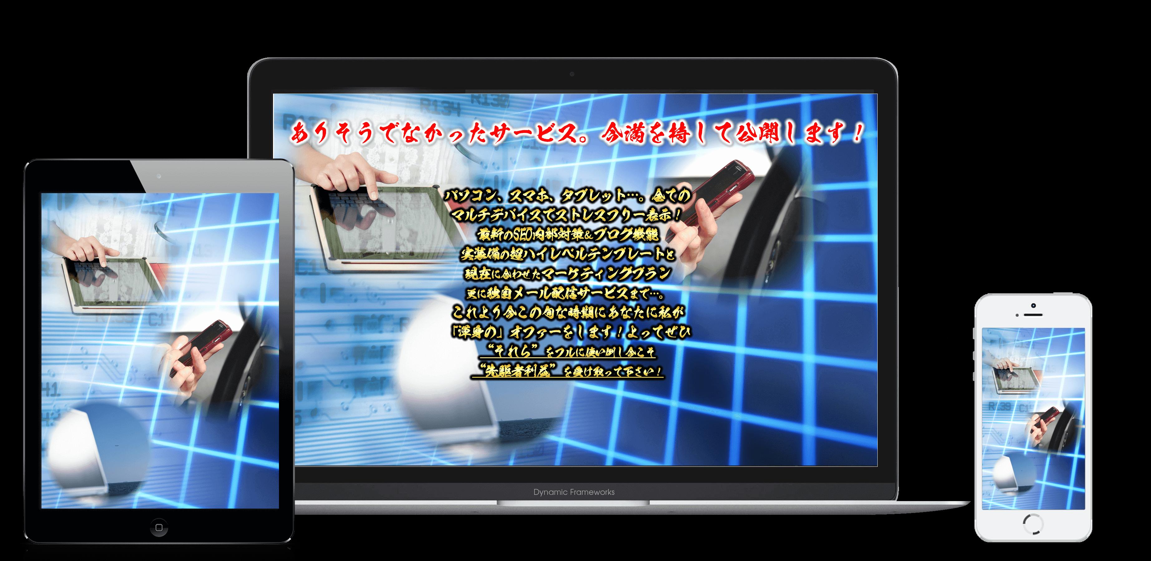 image holder